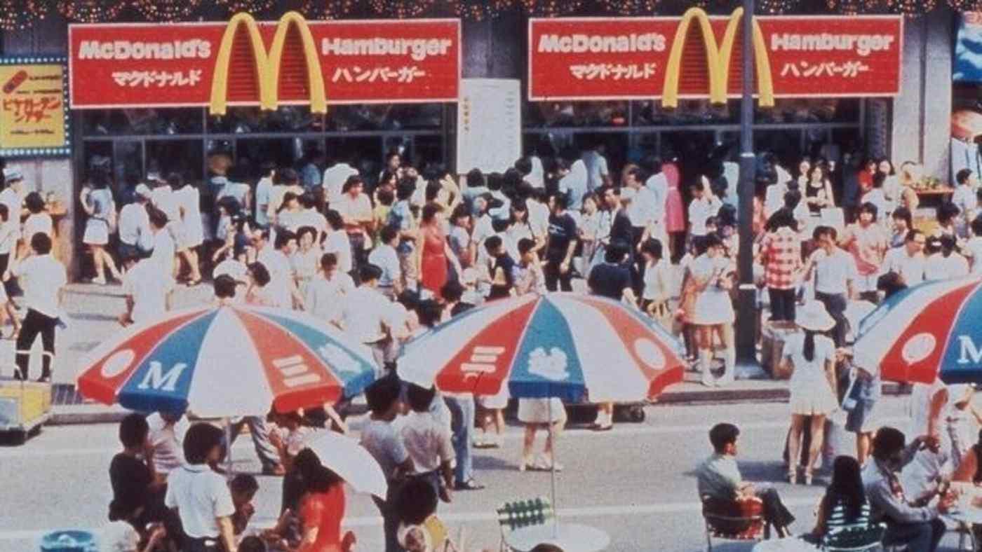 Ngành đồ ăn nhanh ở Nhật đã khởi đầu như thế nào?